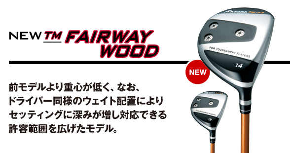 ヘッド AKIRA TM FAIRWAY WOOD