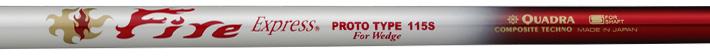 シャフト コンポジットテクノ Fire Express PROTOTYRE for WEDGE ファイアーエクスプレス プロトタイプ ウェッジ